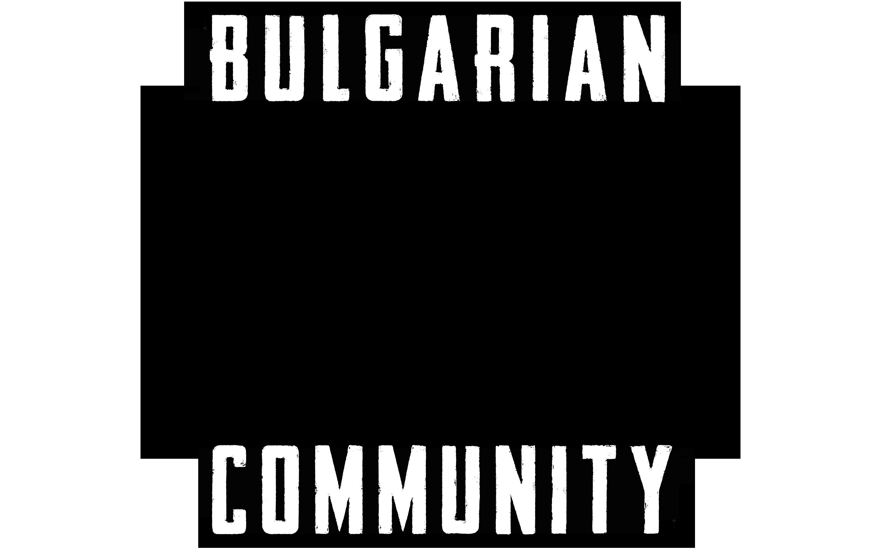 Bulgarian PUBG