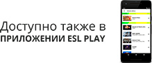 Приложение ESL Play