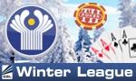 Результаты Winter League 2013