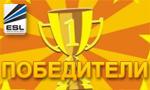 Итоги ESL Go4WoT CIS  June Cup #5