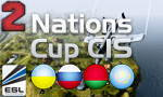 Итоги BF2 Nations Cup CIS 2013