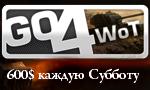 Сезон ESL Go4WoT CIS 2014 - 2015